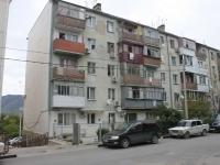 Геленджик, Свердлова ул, дом 7
