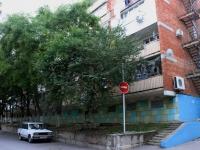Геленджик, улица Свердлова, дом 8. многоквартирный дом