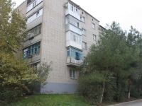 Gelendzhik, Sverdlov st, house 14. Apartment house