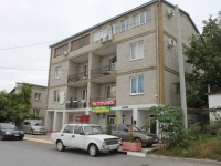 Геленджик, улица Свердлова, дом 20А. многоквартирный дом