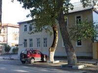 Геленджик, улица Советская, дом 9. многоквартирный дом