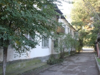 Gelendzhik, Sovetskaya st, house 67. Apartment house