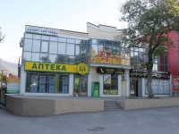 Геленджик, улица Советская, дом 69. торговый центр