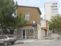 Gelendzhik, Sovkhoznaya st, house 2. Social and welfare services