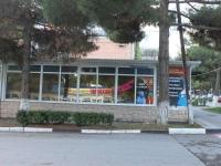 Геленджик, улица Ульяновская, дом 9А. магазин