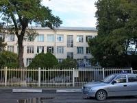 Gelendzhik, st Ulyanovskaya, house 11. school