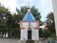 格连吉克市, 寺庙 Свято-Преображенский, Gornaya st, 房屋 17