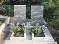 Геленджик, улица Горная. памятник могила офицеров-летчиков
