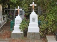 Gelendzhik, monument погибшим в Афганистане и ЧечнеGornaya st, monument погибшим в Афганистане и Чечне