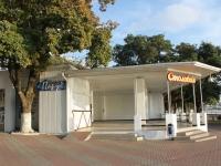 格连吉克市, Mayachnaya st, 房屋 2. 咖啡馆/酒吧