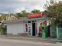 Геленджик, улица Маячная, дом 12. магазин