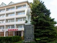 Геленджик, улица Маячная. памятник В.И. Ленину