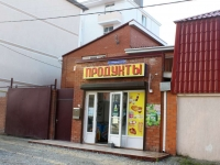 Геленджик, улица Кабардинская, дом 26. магазин