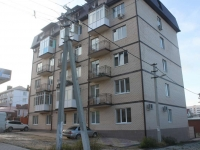 Gelendzhik, Kramskoy st, house 20. Apartment house