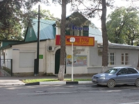 Gelendzhik, Morskaya st, house 8. Social and welfare services