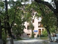 Геленджик, гостиница (отель) Кузбасс, улица Морская, дом 15А