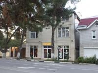 Геленджик, улица Халтурина, дом 1. гостиница (отель)