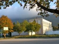 格连吉克市, 学校 №4, Khalturin st, 房屋 28