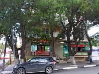 Геленджик, улица Садовая, дом 21. многофункциональное здание