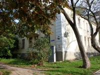 Gelendzhik, Krasnaya st, house 2. Apartment house