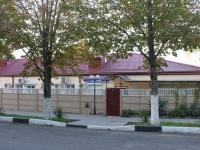 格连吉克市, Krasnaya st, 房屋 11. 保健站