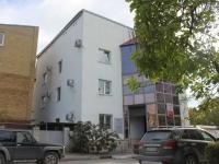 Геленджик, улица Серафимовича, дом 2. жилищно-комунальная контора