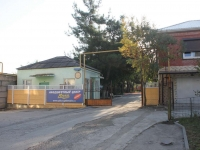 Gelendzhik, Villiams st, house 2. office building