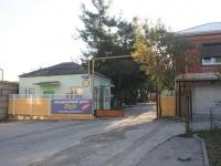 Геленджик, улица Вильямса, дом 2. офисное здание