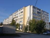 Gelendzhik, Villiams st, house 15. Apartment house