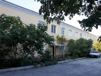 Gelendzhik, Villiams st, house 17. Apartment house