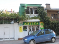 Геленджик, улица Чайковского, дом 1. аптека