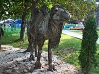 Геленджик, улица Чайковского. малая архитектурная форма Верблюд