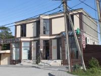 Геленджик, улица Десантная, дом 15. многофункциональное здание