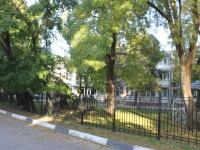 "Геленджик, улица Солнечная, дом 3. пансионат ""Алые паруса"""