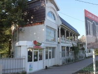 Gelendzhik, Turisticheskaya st, house 1. multi-purpose building