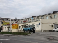 Геленджик, улица Киевская, дом 47А. магазин