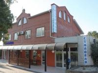 格连吉克市, Lazurnaya st, 房屋 1. 咖啡馆/酒吧