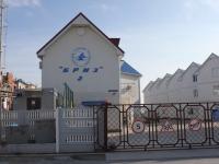 Геленджик, улица Набережная, дом 7. многофункциональное здание