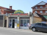 Геленджик, улица Новороссийская, дом 31А. кафе / бар На Новороссийской
