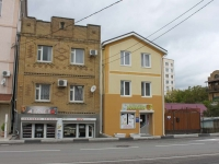 Gelendzhik, Novorossiyskaya st, house 101. Apartment house with a store on the ground-floor