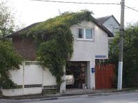 Gelendzhik, Novorossiyskaya st, house 110А. garage (parking)