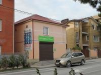 Gelendzhik, Novorossiyskaya st, house 143. store