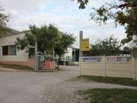 格连吉克市, Novorossiyskaya st, 房屋 158. 商店