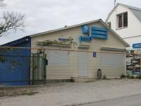 Gelendzhik, Novorossiyskaya st, house 159. store