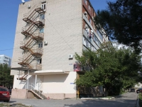 Gelendzhik, Severny district, house 10. Apartment house
