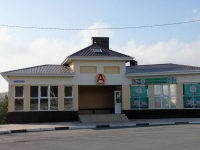 Gelendzhik, Severny district, house 14А. store
