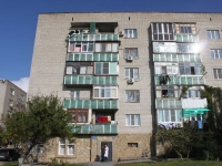 Gelendzhik, Severny district, house 14. Apartment house