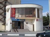 Геленджик, Северный микрорайон, дом 15А. многофункциональное здание