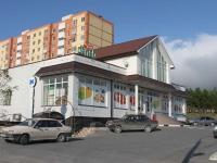 Геленджик, улица Солнцедарская, дом 2А. многофункциональное здание