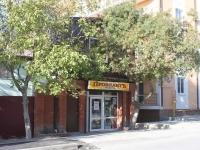 Gelendzhik, Turgenev st, house 41. store